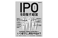 ipo_k